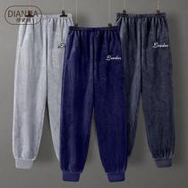 Зимние Мужские пижамы коралловый бархат теплые плюс бархатные брюки осень-зима фланель утолщение теплые брюки домашняя одежда брюки