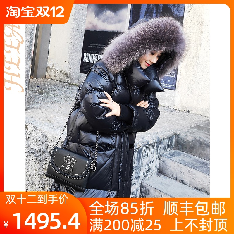 Bright-faced down jacket womens 2020 winter trendy large fur collar thick coat medium long version of white duck down coat