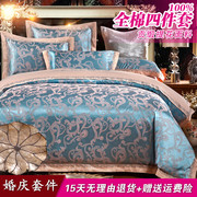 European style wedding four piece genuine Pure Cotton Satin Jacquard 4 piece wedding 1.51.8m2.0m double bed