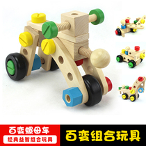 Boys Disassembly Unit Assembly Car Screw and Nut Combination Hand-on Children's Intelligence Disassembly Toys 3-4-6 Years Old