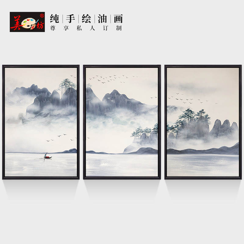Pure Hand-Painted New Chinese Oil Painting Simple Landscape Scenery Chinese Fengshui Ink Living Room Abstract Triple Decorative Painting Customization
