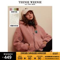 (Zhao Rusi same model) TeenieWeenie bear womens lamb velvet hooded short coat long sleeve women
