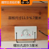 New hot Sichuan Electric knobs switch 220V electric fire box speed switch stepless speed change Switch 10w-