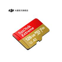 SanDisk Sandi 128 ГБ высокой емкости высокоскоростной sd карты microSD карты DJI аксессуары