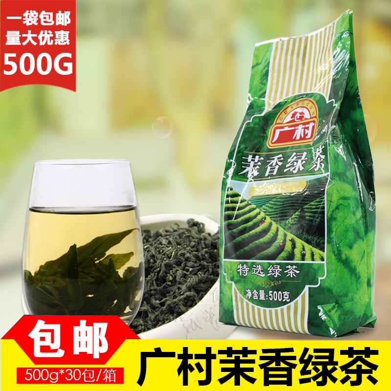The raw material of milk tea is Jasmine Green Tea of Guangcun. The Jasmine Green Tea of 500G is selected from Jasmine Green Tea of Guangcun.