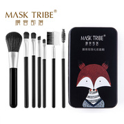 The film off the powder brush Makeup Kit tribal full storage beginner blush Eyeshadow brush brush