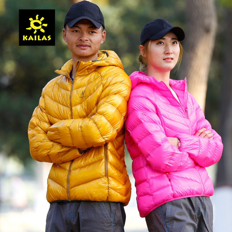 Kaileshi KAILAS down jacket for men and women with short ribs and White Velvet outdoor KG310037/KG320037