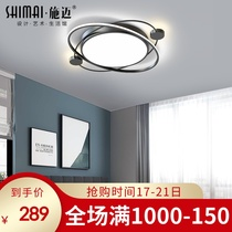 Nordic lamps modern simple book Room Lighting Network red master bedroom led creative personality home ceiling lamp