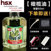 Wen play Olive oil maintenance oil Olive walnut core Phoenix eye wood hand string King Kong Bodhi walnut color curing oil
