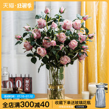 Such as a flower blooming Nordic Light luxury simulation flower decoration living room rose artificial flower furnishing dining table decoration table top dry bouquet