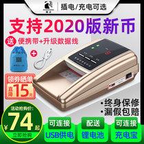 (Поддержка старой версии 2020 новая валюта) небольшой портативный портативный коммерческий кассовый аппарат Purple Light Home Мини Подсчет машины новая версия юаня зарядки смарт-голосовой шашки