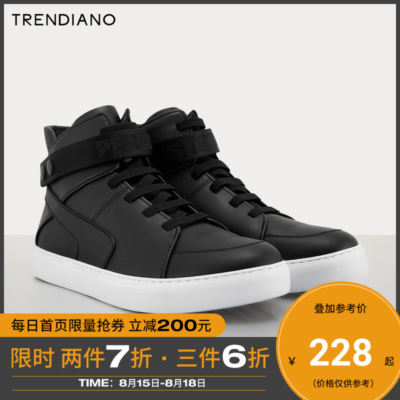 TRENDIANO tide brand summer men's shoes high-top shoes lace-up letters casual shoes 3GA3518300