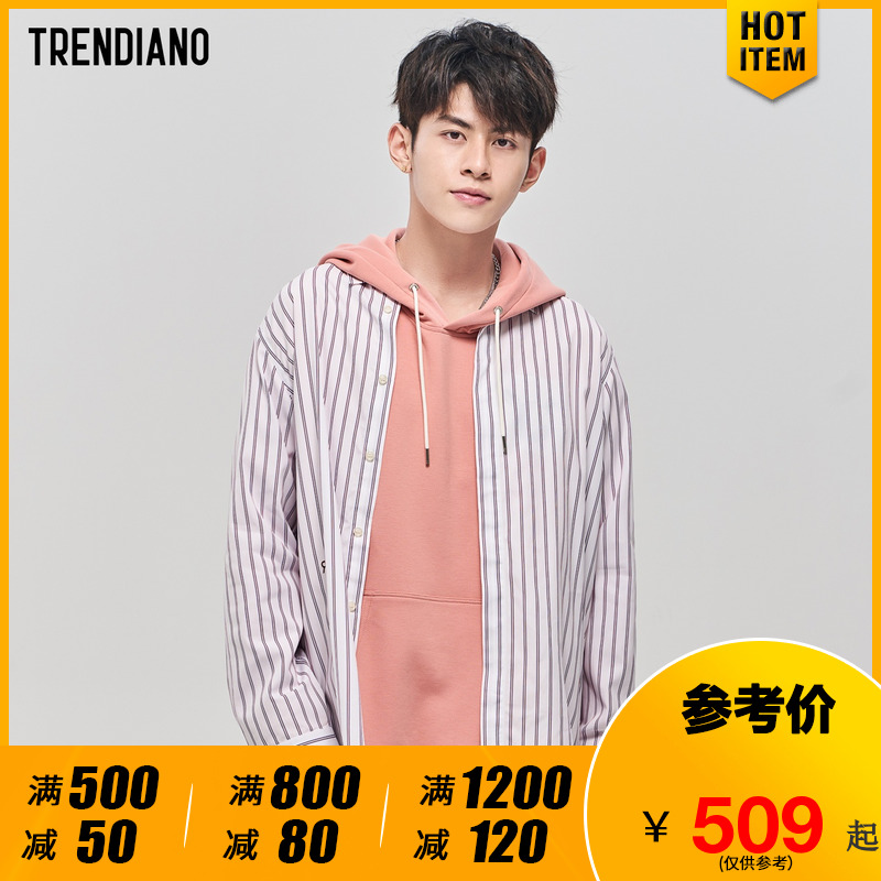 Trendiano brand 2020 new spring and summer men's shirt cotton stripe shirt man
