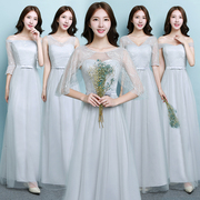 2017 autumn winter new Korean bridesmaid dresses long party dress dress evening dress grey long sleeved sister group