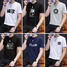 Six Short Sleeve T-shirts Men's New Summer Round-collar Half-sleeve Clothes Korean Fashion Summer T-shirt Men's Wear
