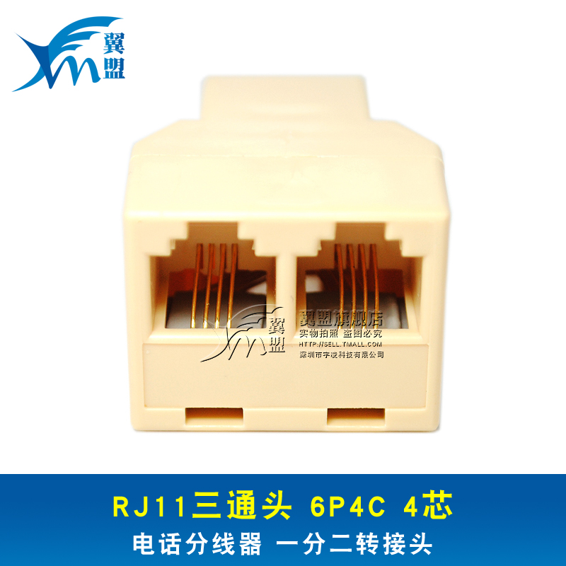 Telephone line switch,✅RJ11 three-way head 6P4C 4-core telephone splitter One-two-transfer junction box High quality