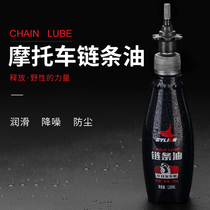 Race-collar locomotive chain oil lubricant chain wax oil seal rust-proof noise-cancelling off-road locomotive to protect the maintenance gear oil