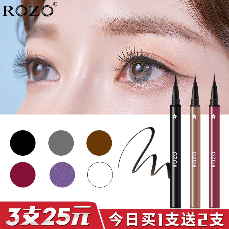 ROZO color eyeliner liquid pen does not faint stain waterproof long-lasting beginner fine head very fine white female glue