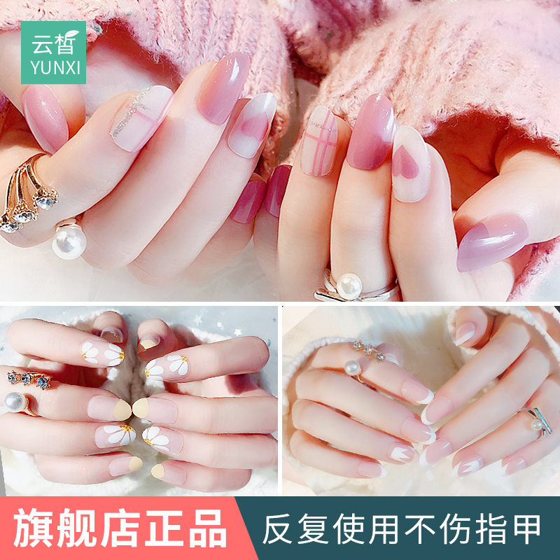 Wearable nail sticker waterproof long-lasting nail sticker full stickers Korea 3d nail patch jewelry nail products