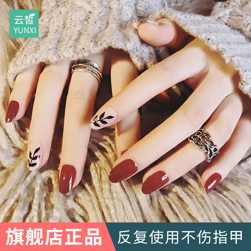 Nail sticker waterproof long-lasting nail sticker full stickers Korea 3d nail patch manicure finished wearable jewelry