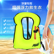 FYU snorkeling lifejacket buoyancy vest inflatable foldable and portable special diving latent safety swimming ring