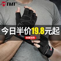 Fitness gloves mens 槓 womens equipment with wrist protection training anti-slip half-finger sports guide upward anti-graft
