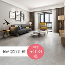 Block, marble, tile, 800X800, living room, bedroom, small apartment, 40m suite, modern Nordic grey floor tiles.