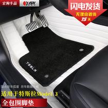 Convient à 20 Tesla Model 3 domestique Model X Bean S dédié entièrement entouré accessoires coussin de pied de voiture