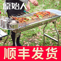 Barbecue grill home charcoal stainless steel barbecue outdoor carbon barbecue grill rack thickened field full set of appliances