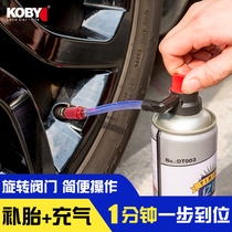 100 million tire automatic inflatable rehydration liquid car 託 electric vehicle vacuum tire filling leakage from the rehydration fluid glue