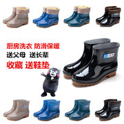 Winter boots female short canister boots and waterproof anti-skid men's cashmere thermal thick water shoes low thick bottom rubber overshoes