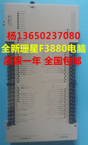 New original Shanxing F3880 F3800 injection molding machine computer host Samsung computer controller motherboard