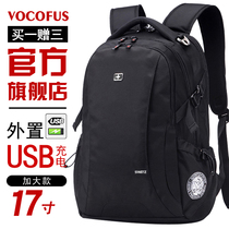 Swiss Sergeant Knife Shoulder Bag Men Business Leisure High School Students Bookbag Travel Large Capacity Swiss Computer Backpack
