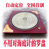 Genuine professional feng shui Compass three by the Hall automatic three yuan Sanhe comprehensive plate geography 2019 New