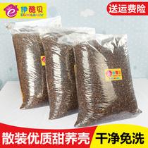 Гречневая шелуха навалом 10 кг цельной гречневой шелухи подушка ядро взрослых наполнитель шейный подушку одиночная гречневая Оптовая