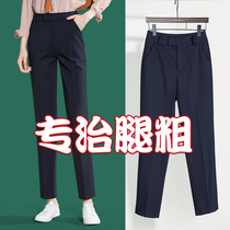 Smoke pipe pants womens nine-point autumn high waist blue pants winter plus velvet work professional trousers spring and autumn suit pants