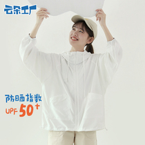 Cloud factory Cloud sunscreen clothing Light and breathable UV-resistant sunshade jacket Casual loose version of the skin clothing