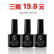 Kappa Manicure nail adhesive seal rubber soles 3 suit wine red color nail polish glue pumpkin