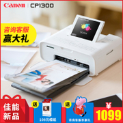 Canon CP1300 portable mobile phone photo printer wireless mini household color photo printing machine 1200