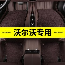 Dedicated to 21 Volvo s90 xc60 s60 v60 xc40 xc90 v90 full surround car mats