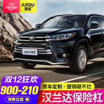 18 models Highlander bumper 2018 Highlander front and rear bumper 15 17 Toyota Highlander surrounded by large modified