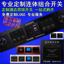 Hotel black custom 86-piece combination bedside cabinet control switch socket panel switch lettering