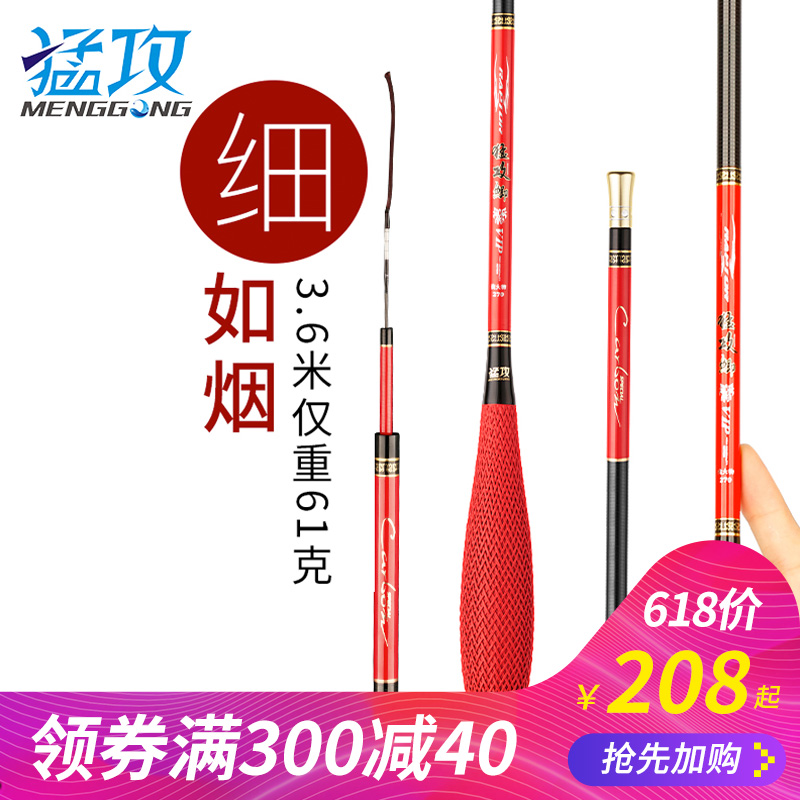 [The goods stop production and no stock][The goods stop production and no stock]Onslaught squid, high carbon ultra-light, ultra-durable fishing rod, sports raccoon, fishing rod, fishing rod, fishing rod