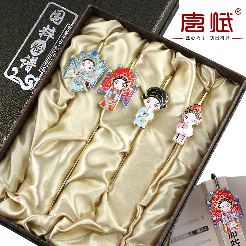 Peking Opera Facebook Bookmarks Gifts with Chinese Style and Traditional Crafts Beijing Souvenirs