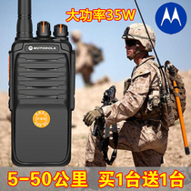 Mo託 walkway outdoor a pair of high-power kilometer 50 wireless construction site hotel handheld special handheld car