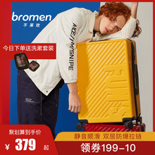 Bremer 20 inch small suitcase female ins net red suitcase pull rod suitcase male student 24 boarding suitcase