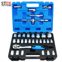 On the carpenter sleeve ratchet wrench set auto repair auto insurance tool combination fast multi-function wrench 32 pieces