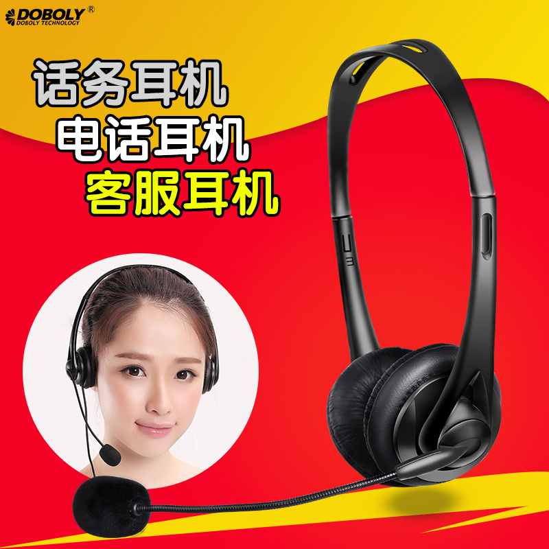 Dolores M13 Attendant Headset Headset Service Dedicated Telephone Wireless Landline Handset Fixed Headset