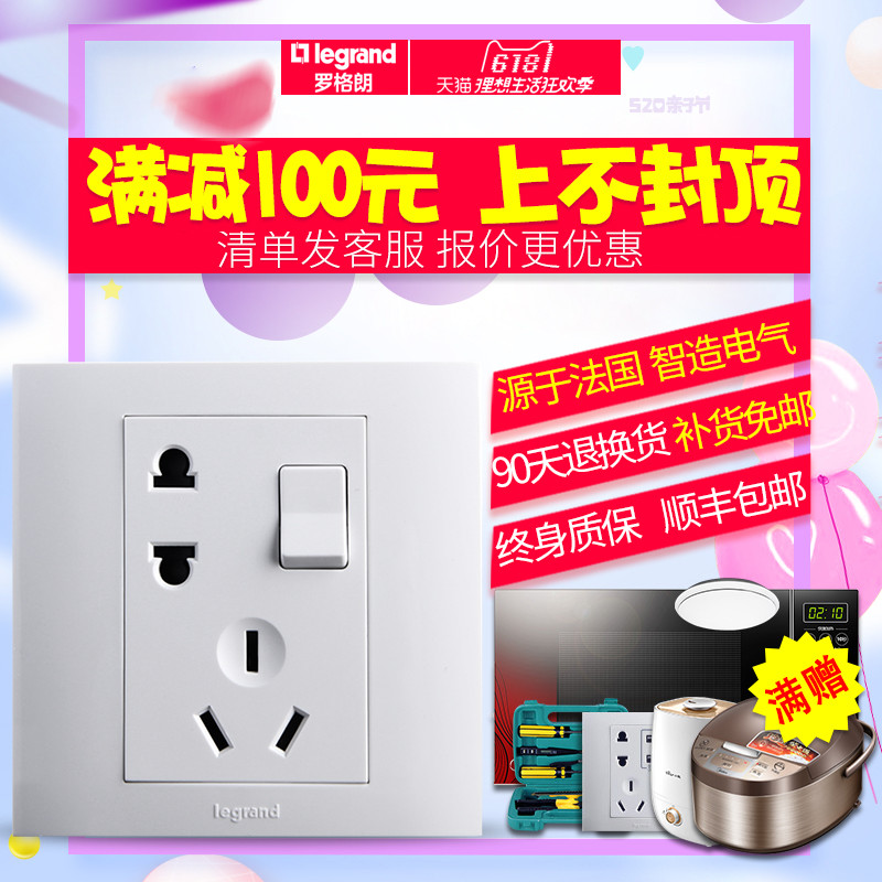 TCL Rogran Switch Socket Switch Panel Wall Switch Socket Shijie Series Five-hole Switch Socket