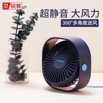 Rave petit ventilateur USB Mini étudiant petit bureau dortoir bureau ultra-silencieux ventilateur portable petit électrique Lit silencieux charge USP plug-in grand bureau vent ordinateur de bureau cycle